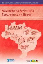 Avaliação da Assistência Farmacêutica no Brasil -  Série Medicamentos e Outros Insumos Essenciais para a Saúde